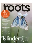Roots 8, iOS & Android  magazine