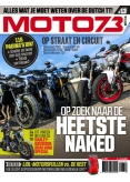 Moto73 13, iOS, Android & Windows 10 magazine