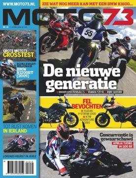 Moto73 10, iOS & Android  magazine