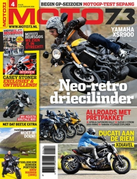 Moto73 4, iOS & Android  magazine