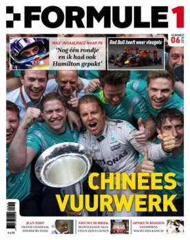 Formule1  6, iOS, Android & Windows 10 magazine