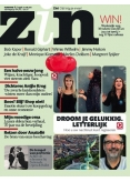 Zin 5, iOS & Android  magazine