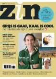 Zin 8, iOS & Android  magazine