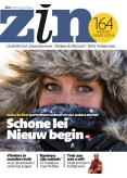Zin 1, iOS & Android  magazine