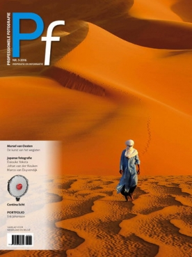 Pf magazine 5, iOS & Android  magazine