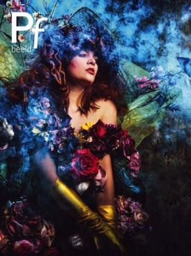 Pf magazine special 1, iOS & Android  magazine