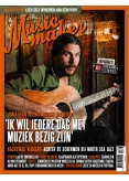 Musicmaker 458, iOS, Android & Windows 10 magazine