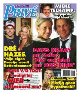 Prive 44, iOS & Android  magazine