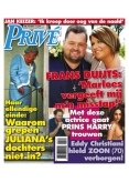 Prive 45, iOS & Android  magazine