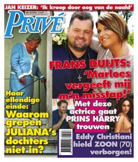 Prive 45, iOS & Android  magazine