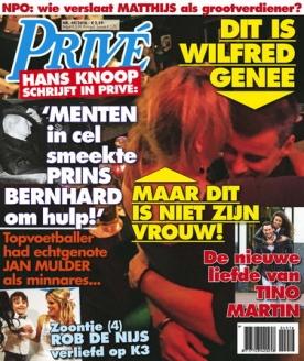 Prive 49, iOS & Android  magazine
