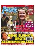 Prive 52, iOS & Android  magazine