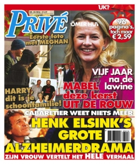 Prive 52, iOS & Android  magazine