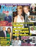 Prive 5, iOS & Android  magazine