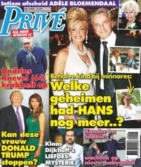 Prive 5, iOS & Android  magazine