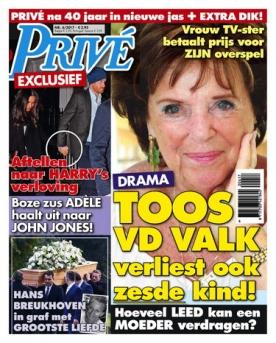 Prive 6, iOS & Android  magazine