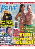 Prive 7, iOS & Android  magazine