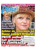 Prive 11, iOS & Android  magazine