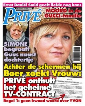 Prive 11, iOS & Android  magazine