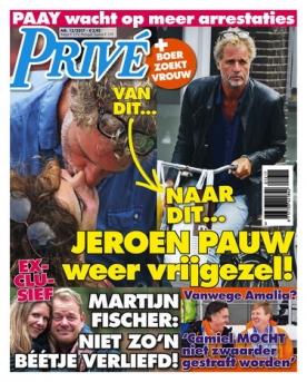 Prive 12, iOS & Android  magazine