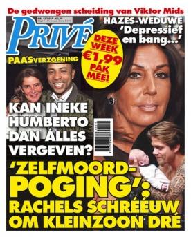 Prive 15, iOS & Android  magazine