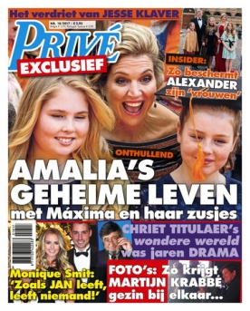 Prive 18, iOS & Android  magazine