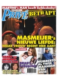 Prive 19, iOS & Android  magazine