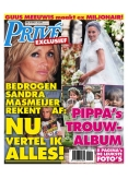 Prive 21, iOS & Android  magazine