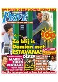 Prive 23, iOS & Android  magazine