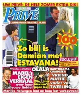 Prive 23, iOS & Android  magazine