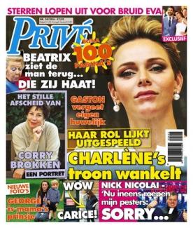 Prive 24, iOS & Android  magazine