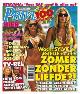 Prive 26, iOS & Android  magazine
