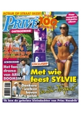 Prive 29, iOS & Android  magazine
