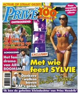 Prive 29, iOS & Android  magazine