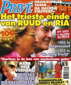 Prive 32, iOS & Android  magazine