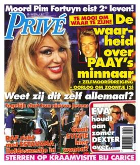 Prive 38, iOS & Android  magazine
