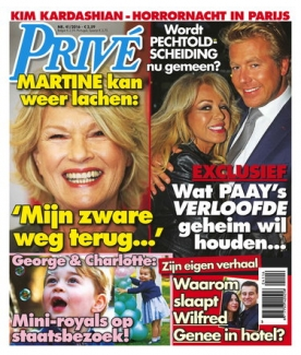 Prive 41, iOS & Android  magazine