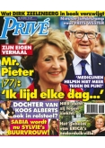 Prive 43, iOS & Android  magazine