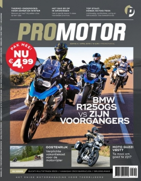 Promotor 3, iOS & Android  magazine