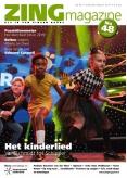 ZINGmagazine 85, iOS & Android  magazine