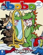 Bobo 8, iOS & Android  magazine