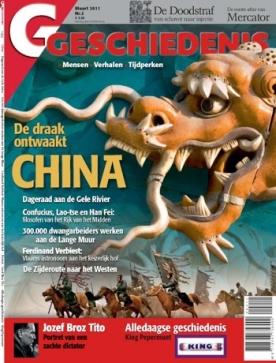 G-Geschiedenis 2, iOS & Android  magazine