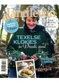 Landleven 1, iOS & Android  magazine