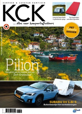 KCK 5, iOS & Android  magazine
