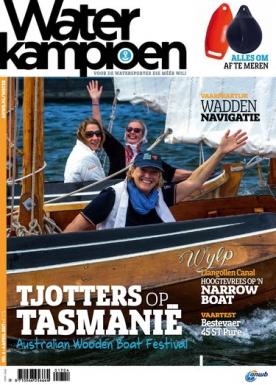 Waterkampioen 4, iOS & Android  magazine