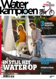 Waterkampioen 7, iOS & Android  magazine