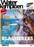 Waterkampioen 8, iOS & Android  magazine
