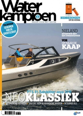 Waterkampioen 3, iOS & Android  magazine