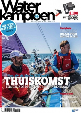 Waterkampioen 6, iOS & Android  magazine