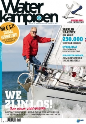 Waterkampioen 4, iOS & Android  magazine